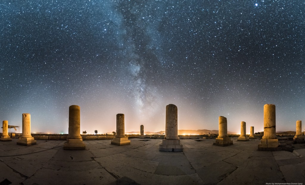 Pasargadae UNESCO conocer Iran
