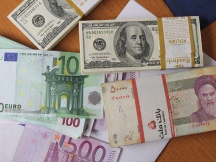Moneda de Iran