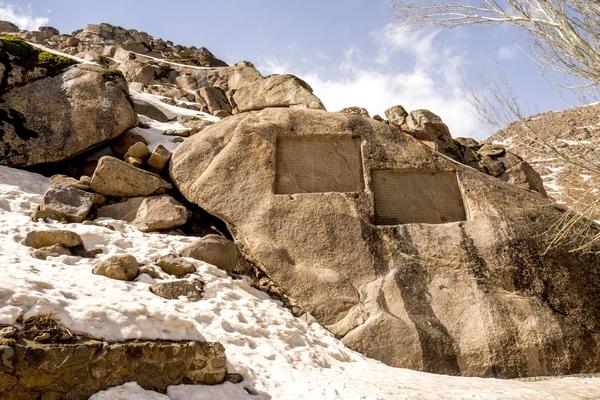 Hamedán inscripciones en roca