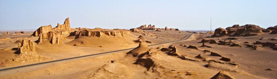 Visitar Iran - Carretera