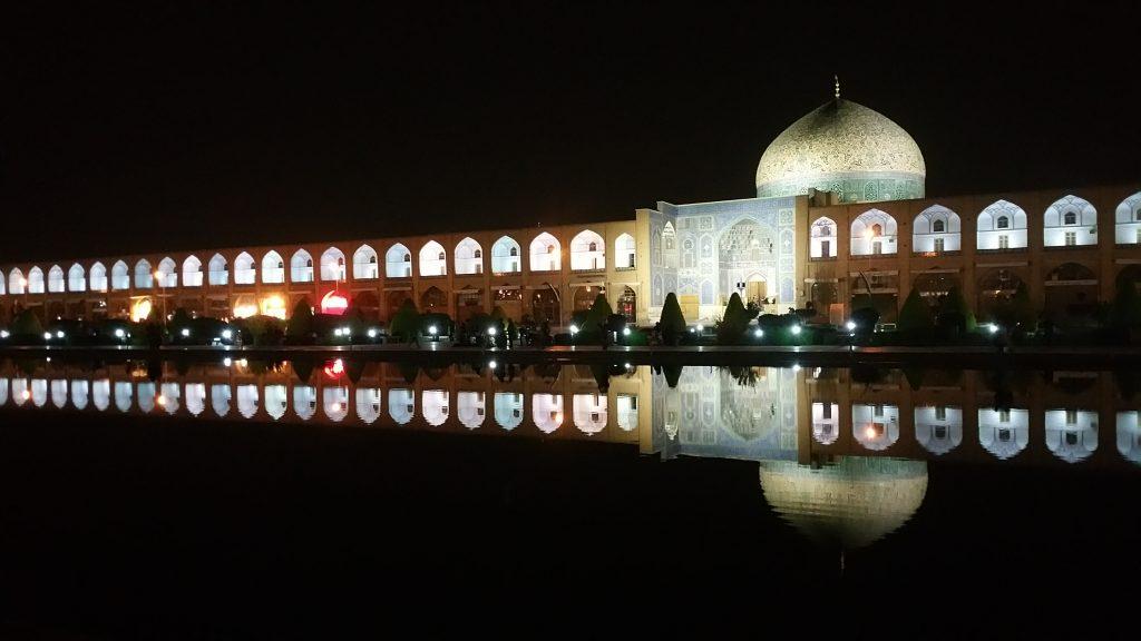 Mezquita Sheikh Lotfallah Isfahan
