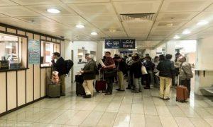 Visa-iran-aeropuerto