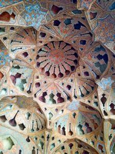Visita Isfahan - Palacio Ali Qapu