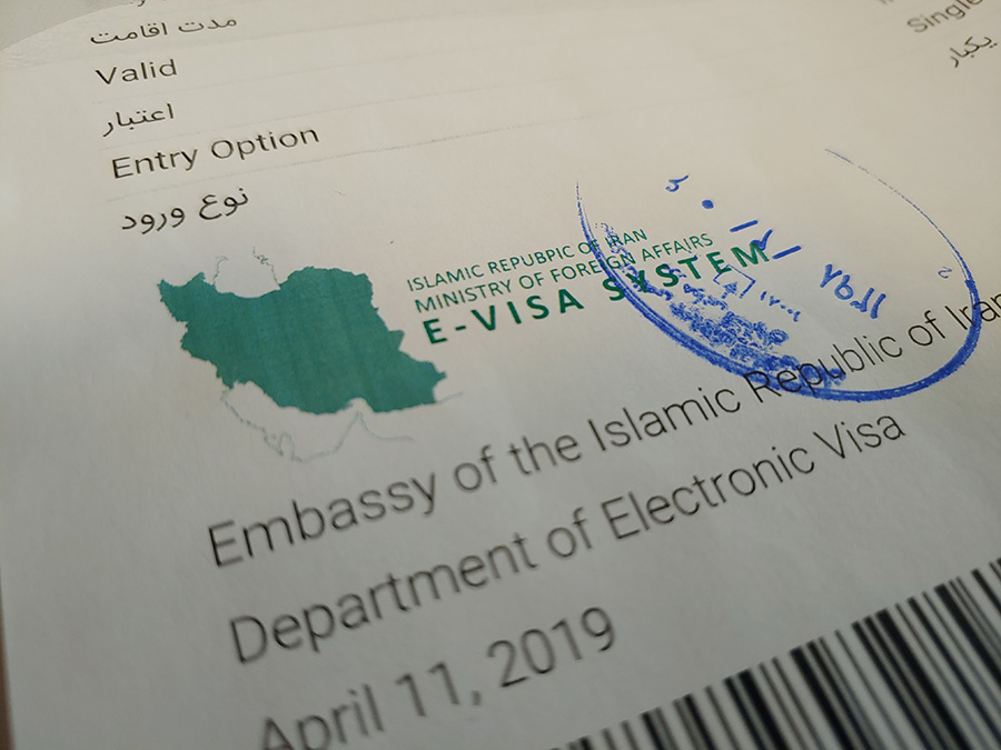 Visado para Irán - Visa Irán - Visado Iran